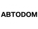 АВТОDOM